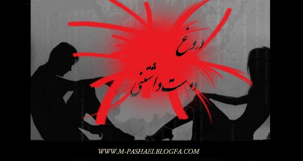 http://arisn.persiangig.com/99.jpg
